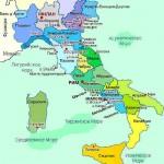 Небольшая политическая карта Итальянской республики