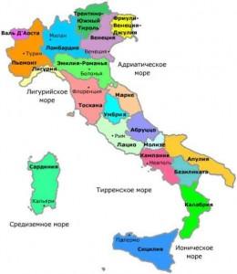 Регионы Итальянской Республики на политической карте