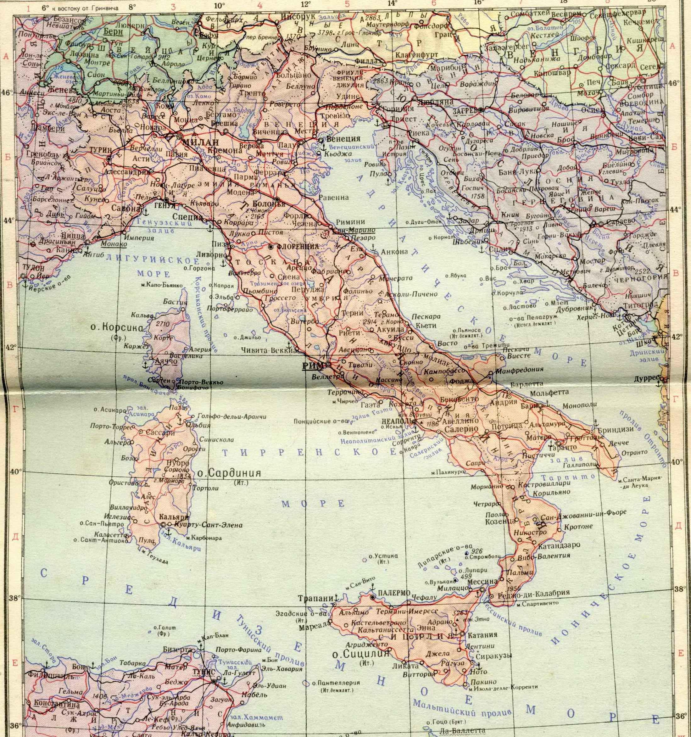Политическая карта Итальянской республики советских времен