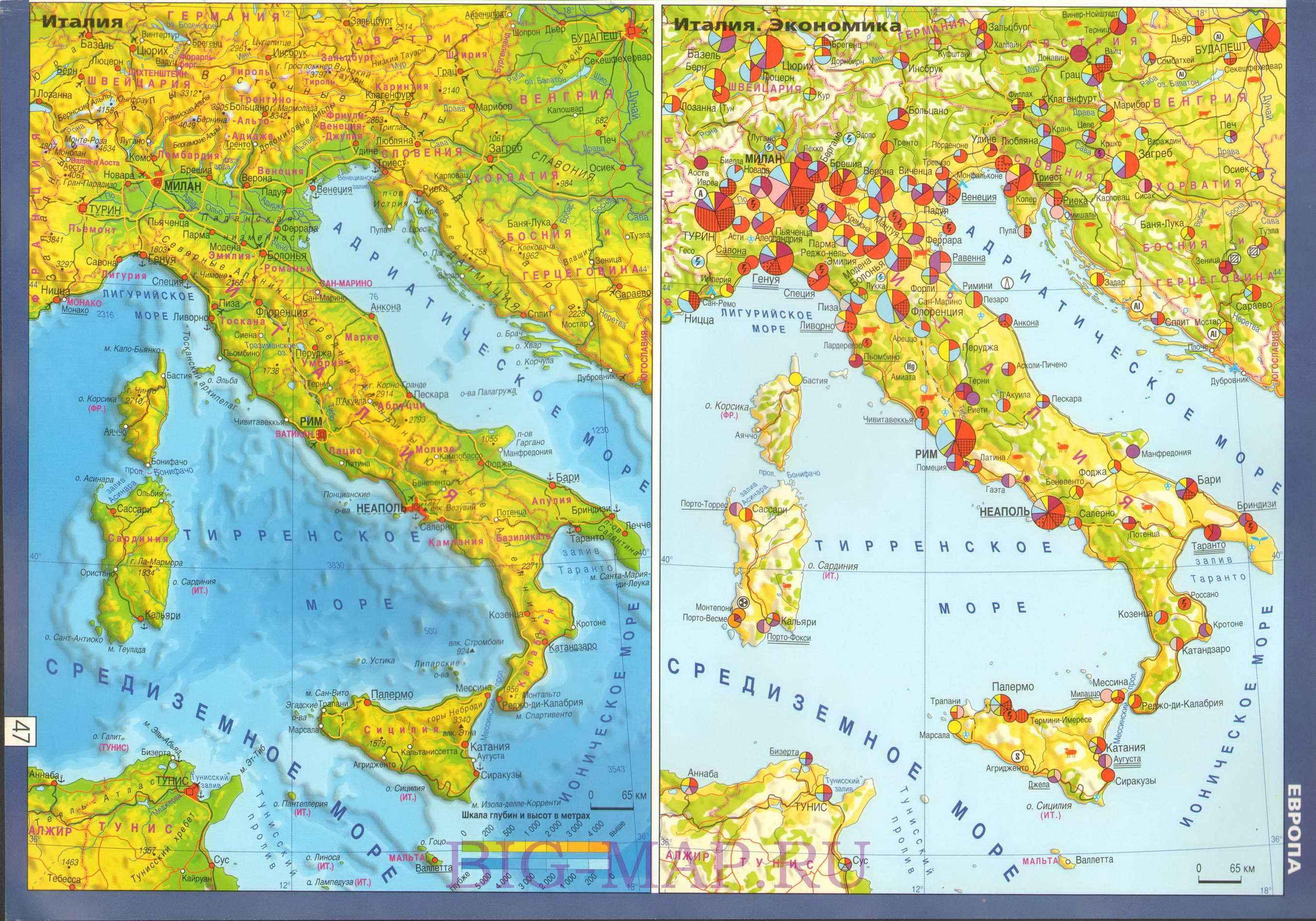 Карты Италии - экономическая и физическая